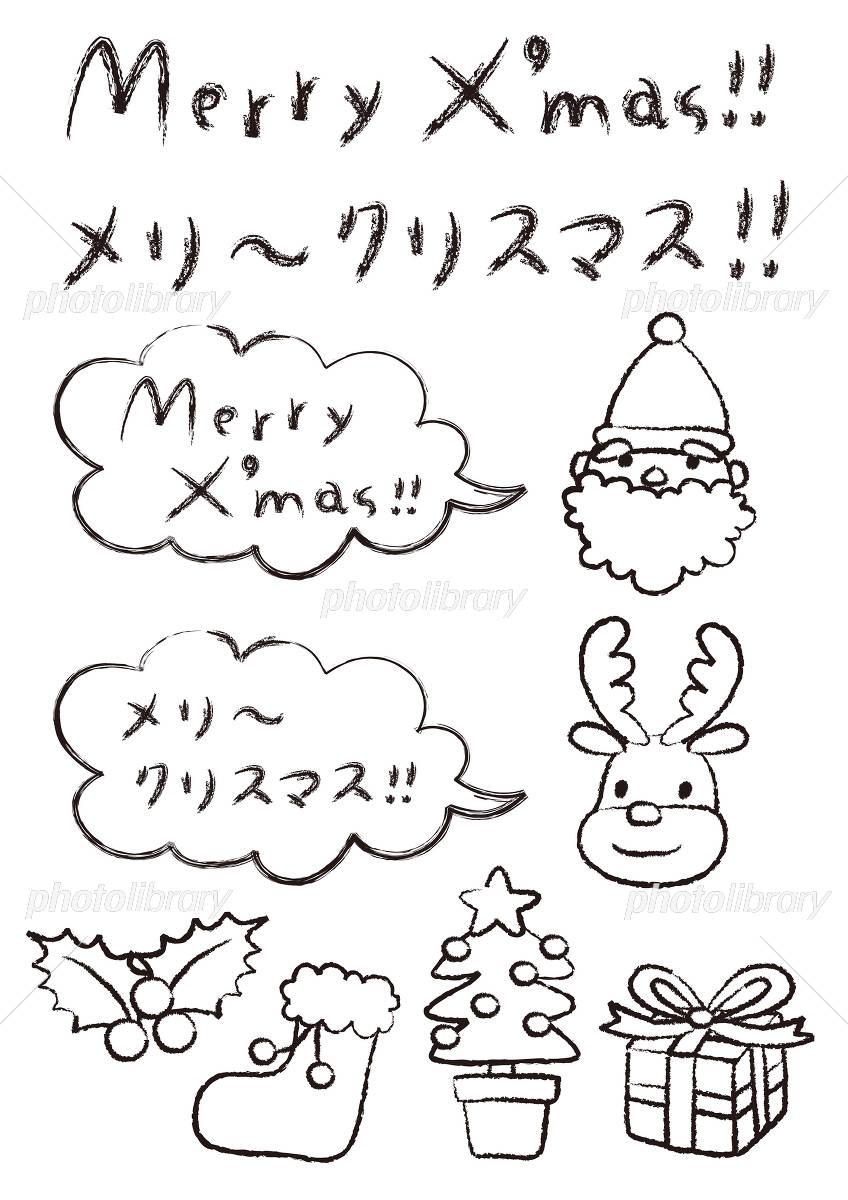 クリスマス 手書き イラスト素材 [ 4001440 ] , フォトライブ