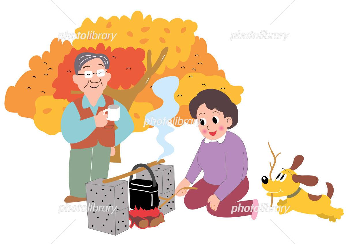秋のキャンプでハンゴウ炊飯するお母さんとお父さんと犬 イラスト素材