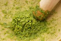 Make a yuzu pepper Stock photo [4000651] Yuzu