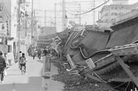 The Great Hanshin Earthquake collapsed Hankyu Kobe Line Stock photo [4003529] Great