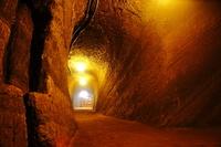 Tateyama-Chishan underground bunker Stock photo [4006375] Chishan