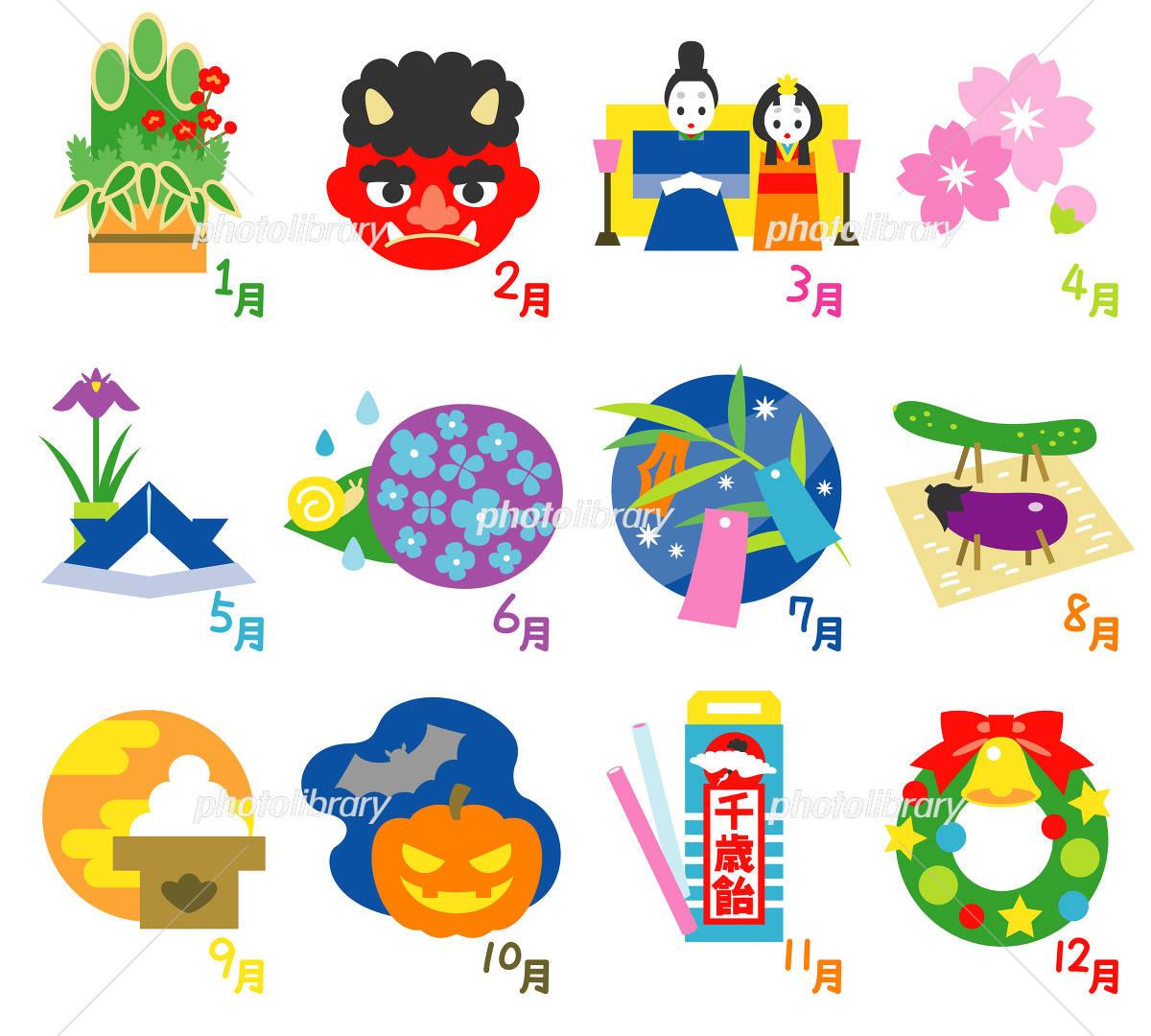 行事 日本 伝統 大豆と日本の伝統|大豆のおはなし|グリコ
