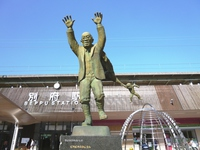 "Beppu Station statue ""Uncle shiny"" Stock photo [4087293] Bronze"