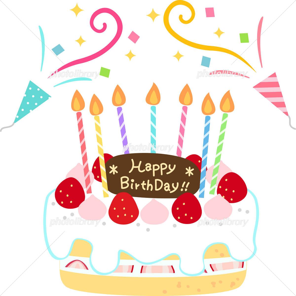 誕生日お祝いのデコレーションケーキ イラスト素材 4207604 フォト