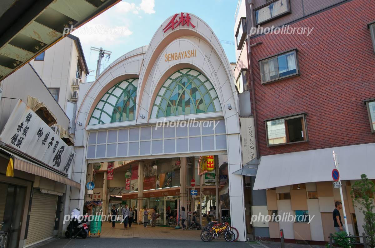 Sembayashi mall Photo