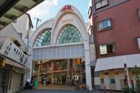 Sembayashi mall Stock photo [4211596] Shopping
