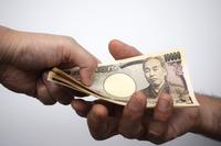 Ten thousand yen bill of image Stock photo [4212273] money