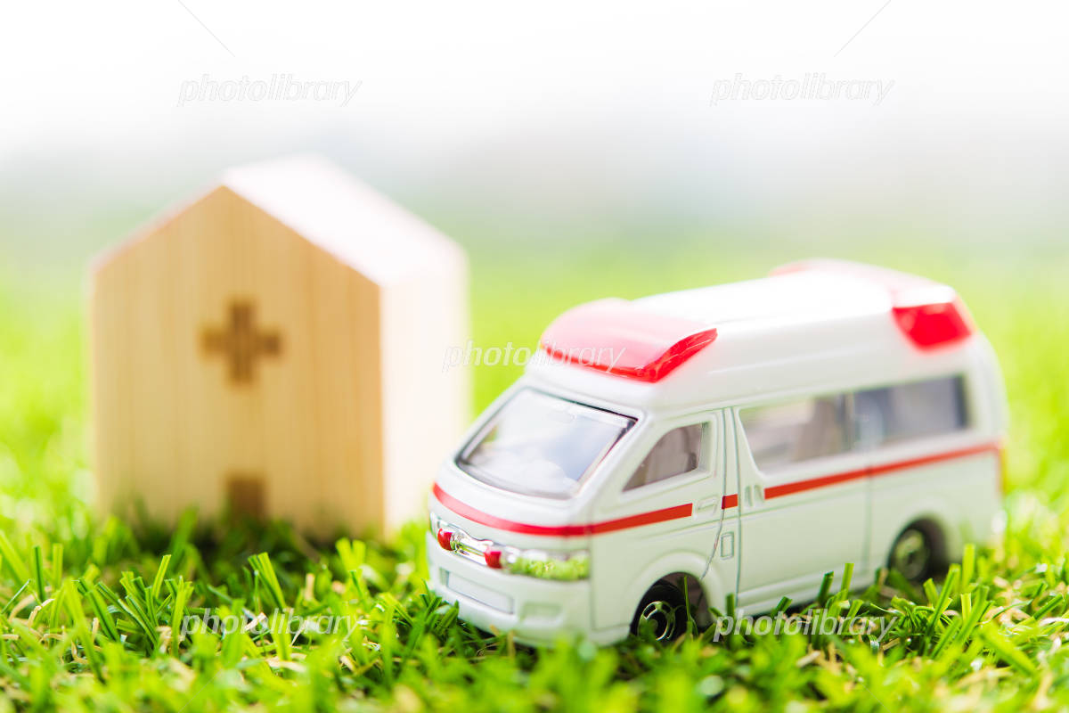 Hospital and ambulance Photo