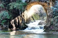 Waterfall of Komizo Stock photo [4312144] Waterfall