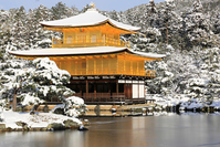 Temple of the Golden Pavilion of snow Stock photo [4313463] Temple