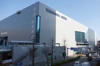 Yokohama Arena Stock photo [4316334] Yokohama