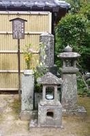 Tomb of Yoshida MinoruMaro Stock photo [4316598] Yoshida