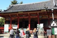 Foreign tourists of the Asakusa Shrine Stock photo [4323846] Asakusa