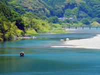 Niyodogawa a houseboat and Low Water Crossing Stock photo [4324378] Clear