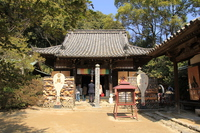 Shikoku hallowed ground 51 No. Fudasho Ishite-ji Taishi Stock photo [4326132] Ishite-ji