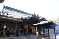 Shikoku hallowed ground 51 No. Fudasho Ishite-ji main shrine Stock photo [4326147] Ishite-ji