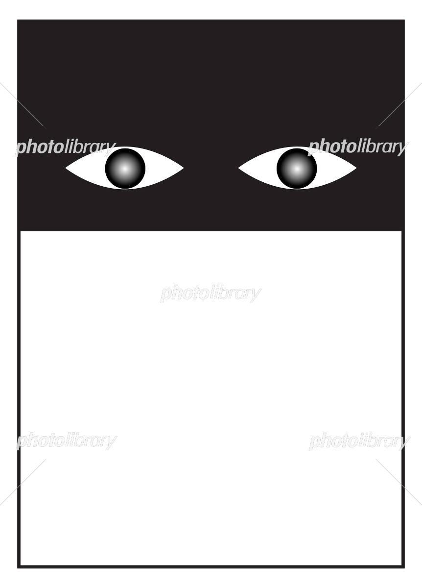 目線のアイキャッチ イラスト素材 4399405 フォトライブラリー