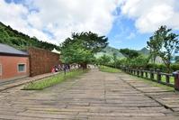金瓜石 黄金博物園区