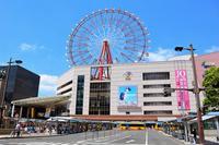 Kagoshima Chuo Station Amu Plaza Kagoshima Stock photo [4397837] Amu