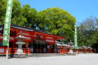 Kumano Hayatama Shrine main shrine and the company Stock photo [4398488] Kumano