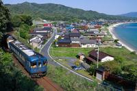 Kyotango railway Stock photo [4401156] Northern