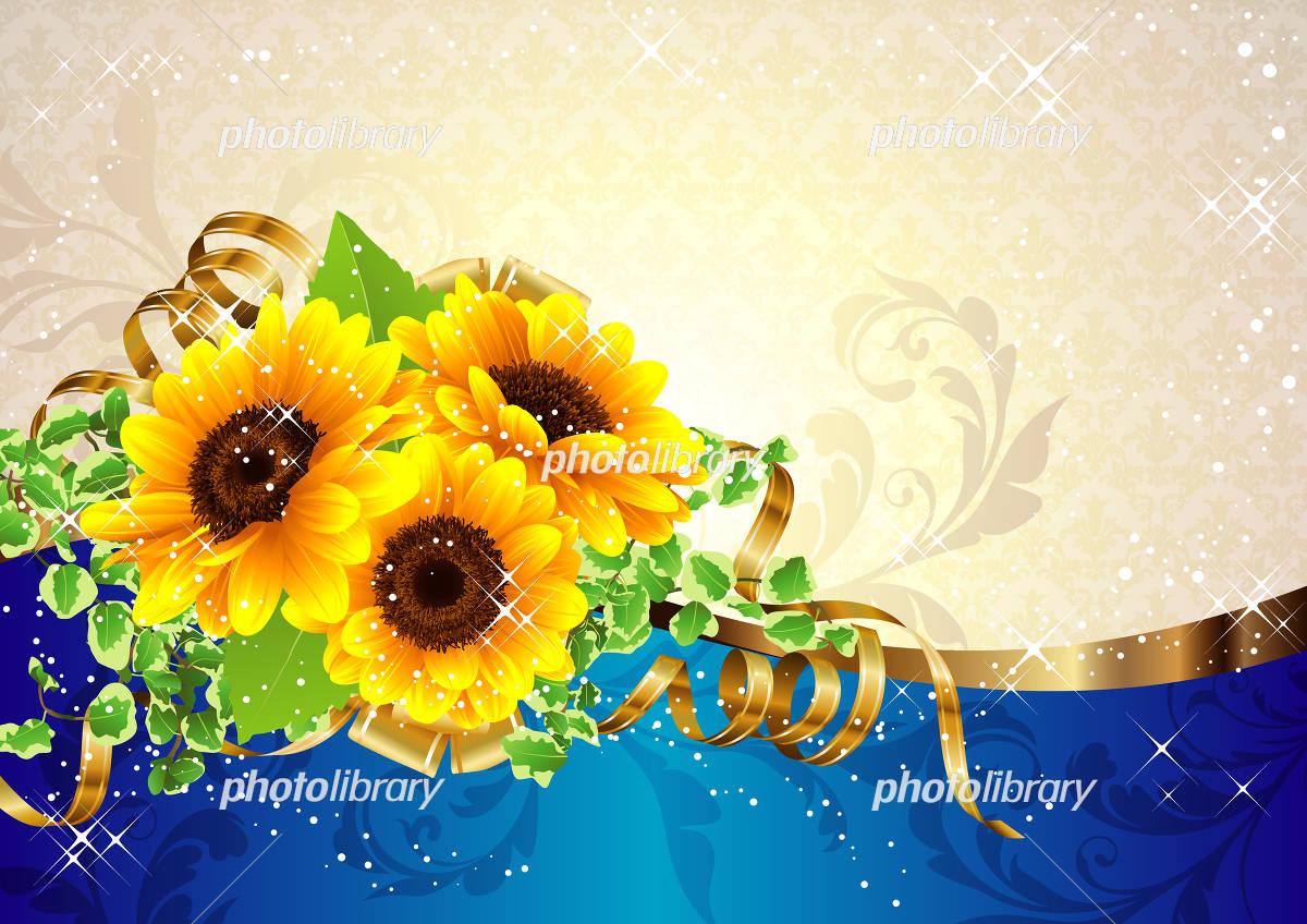 向日葵の夏らしい綺麗な背景 イラスト素材 [ 4481361 ] , フォトライブラリー photolibrary