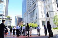 Businessmen and businesswomen who work in downtown Tokyo Marunouchi Stock photo [4475878] Businessman