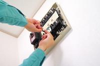 Inspection and maintenance of the breaker Stock photo [4482184] breaker
