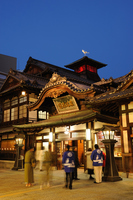 Dogo Onsen Main Building Stock photo [4563439] Dogo