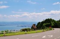Hiei Driveway Stock photo [4564152] Hiei