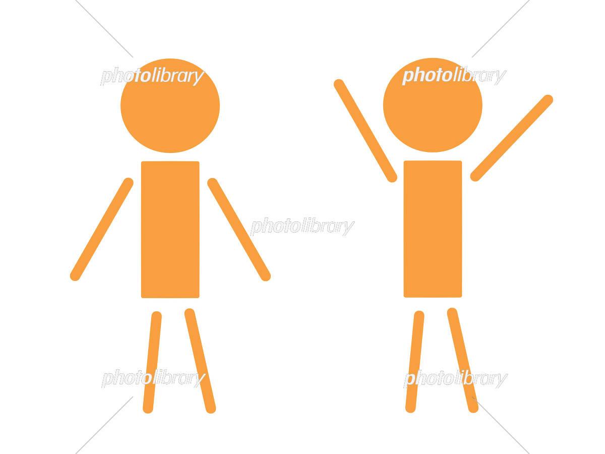 棒人間 両手を上げる イラスト素材 4632864 フォトライブラリー