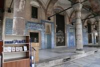 Rustem Pasha Mosque Stock photo [4691552] Istanbul