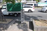 Ran of Oshio Enjuato Stock photo [4693231] Ran