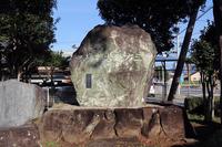Mikatahara Battlefield (Mikatahara cemetery garden) Stock photo [4755023] Mikatahara