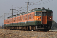 Train of Ryomo Stock photo [4759732] 115