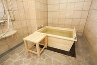 Long-term care facility bathroom Stock photo [4846505] Bathtub