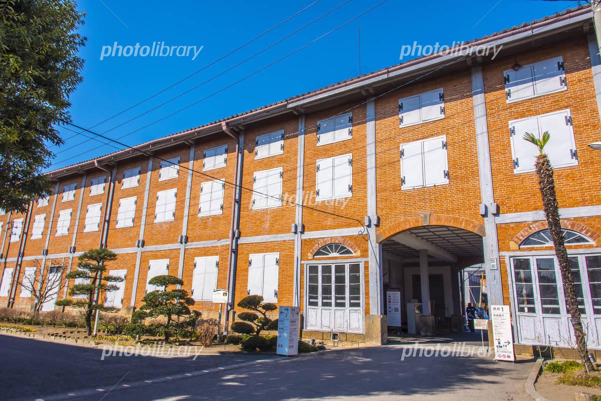 富岡製糸場東置繭所 写真素材 4953623 フォトライブラリー