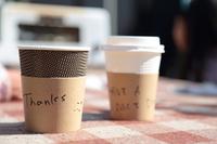 coffee Stock photo [4952873] coffee