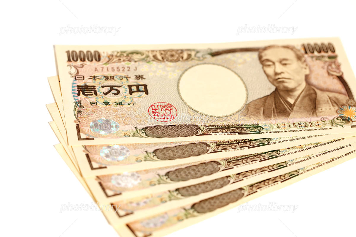 5 ten thousand yen bills Photo