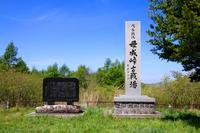 Odaemon Pass Battlefield (Inawashiro-machi) Stock photo [5048023] Yeonggyeong