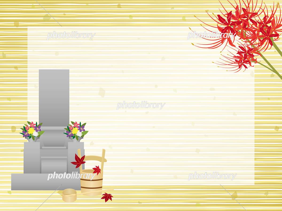 秋のお彼岸イメージ イラスト素材 5143021 フォトライブラリー