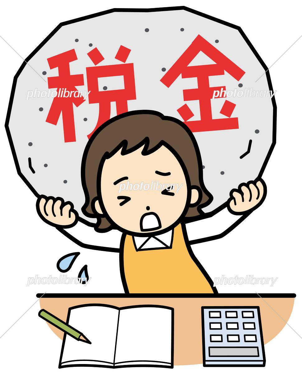 増税 イラスト素材 [ 5233911 ] ...
