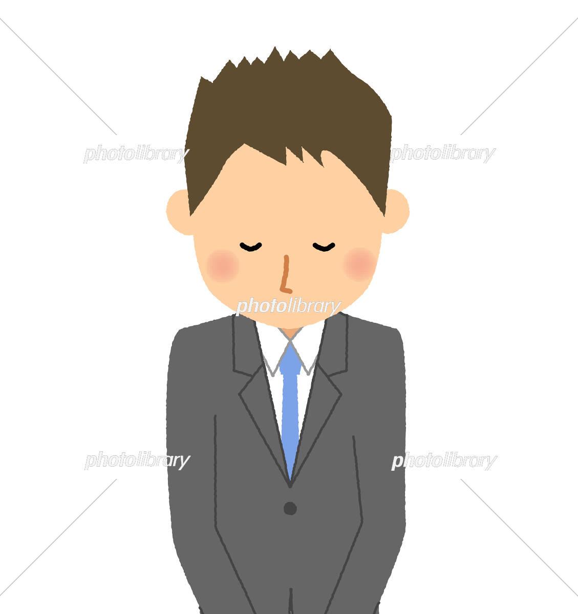 ビジネスマン おじぎ イラスト素材 [ 5240149 ] - フォトライブラリー