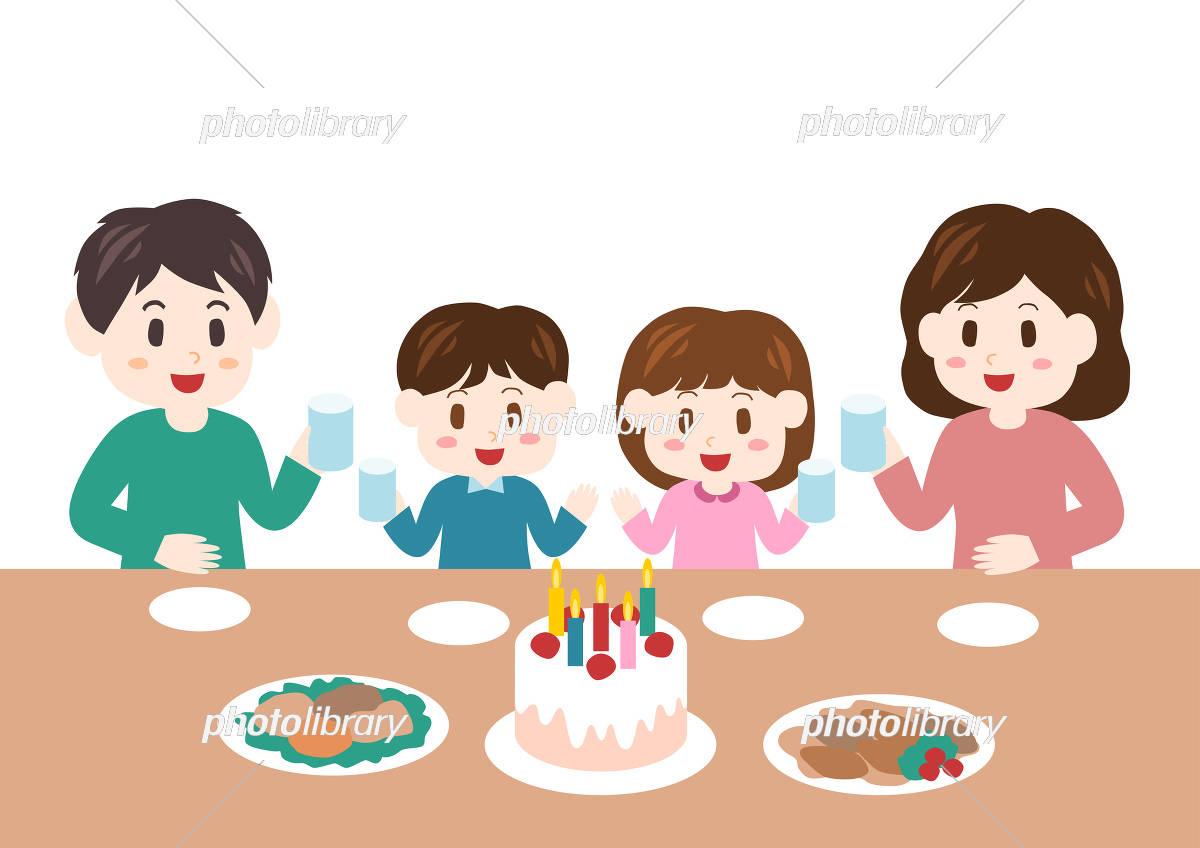 家族 お祝い 誕生日 クリスマス イラスト イラスト素材 [ 5327848