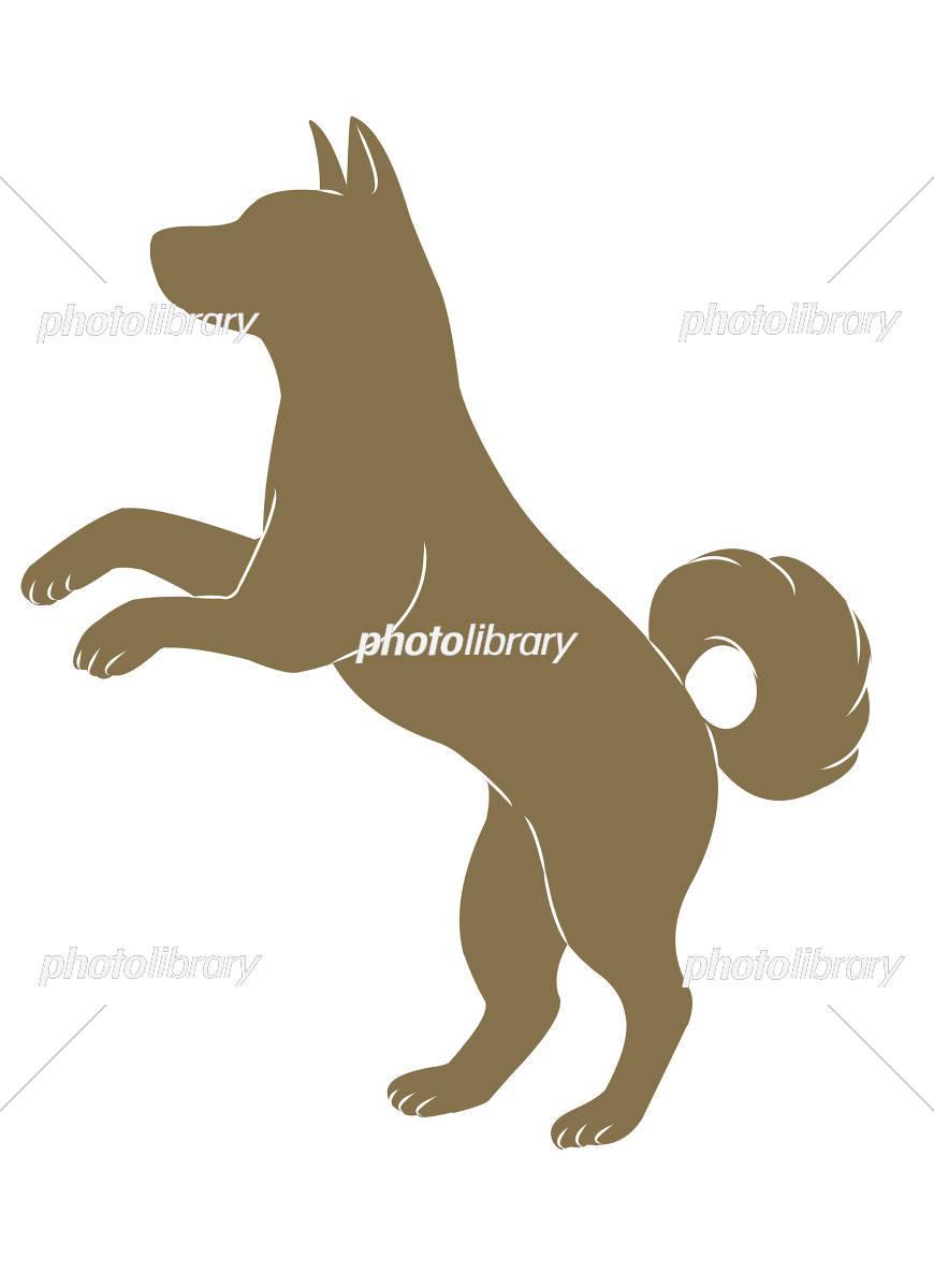 犬シルエット イラスト素材 [ 5328749 ] - フォトライブラリー photolibrary