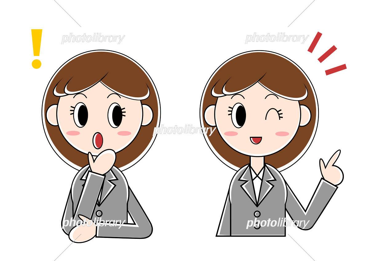 女性 ビジネスウーマン 表情 イラスト 驚く 提案する イラスト素材