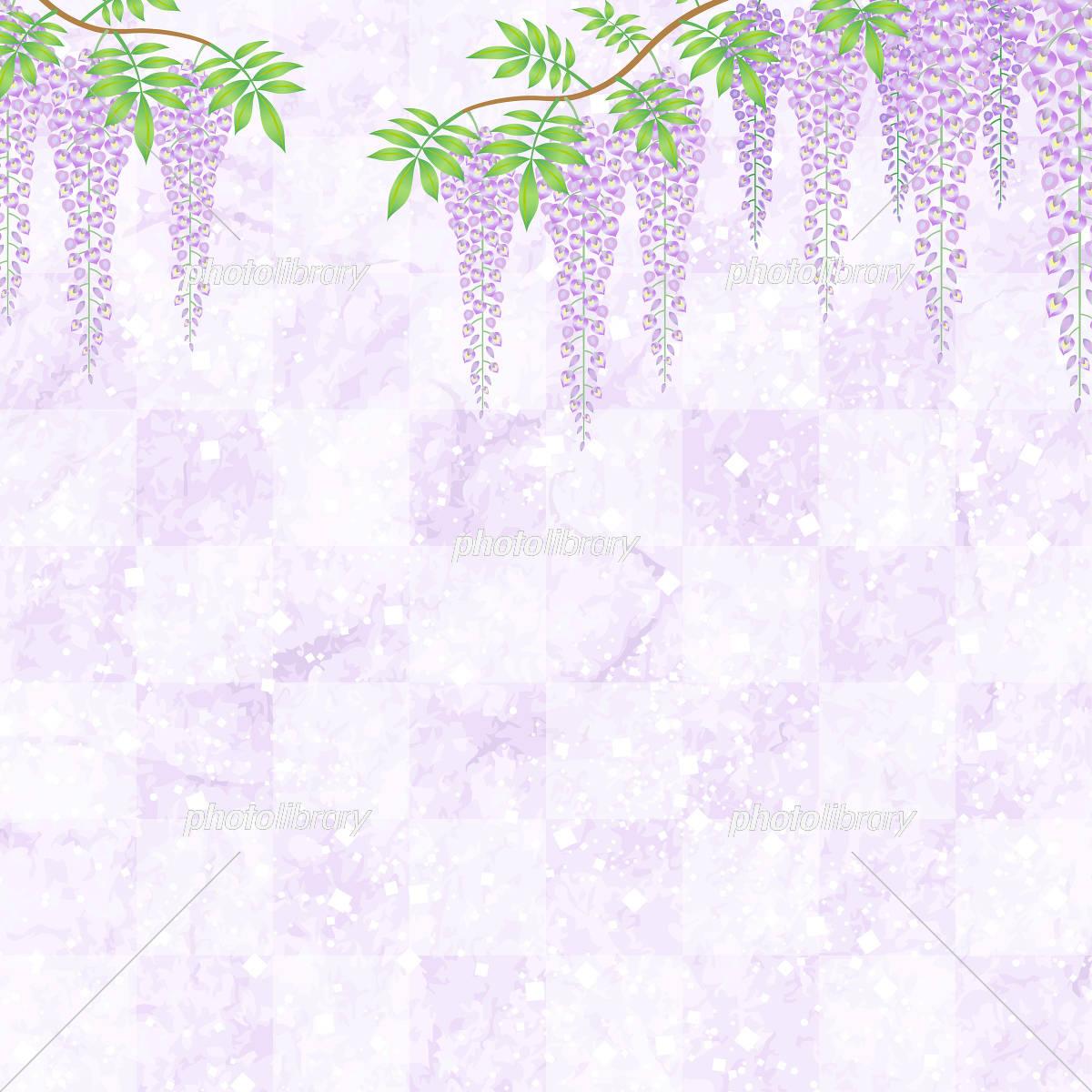 ふじ 藤 背景 素材 イラスト素材 [ 5329631 ] - フォトライブラリー