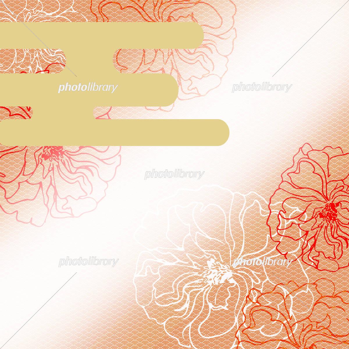 和柄 和風 和の背景 イラスト素材 [ 5330940 ] - フォトライブラリー