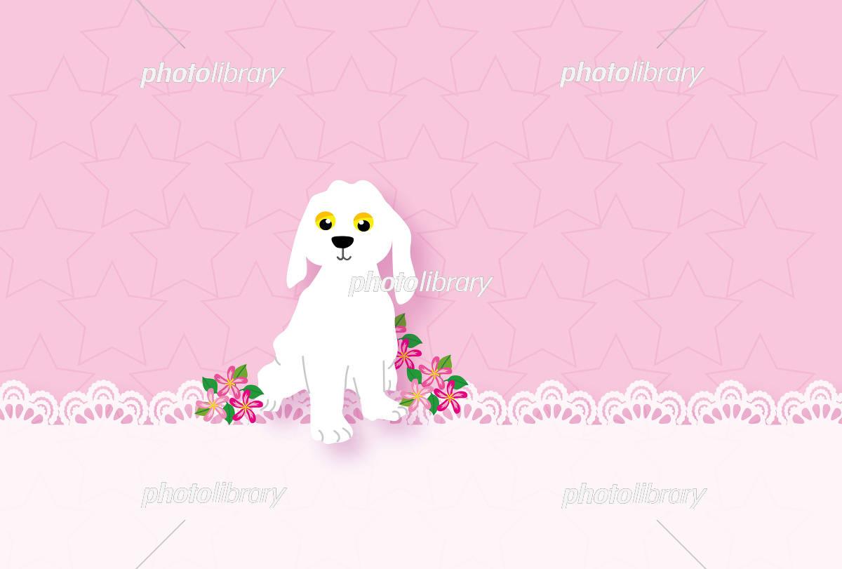 可愛い犬とお花のピンクのイラストはがきテンプレート イラスト素材