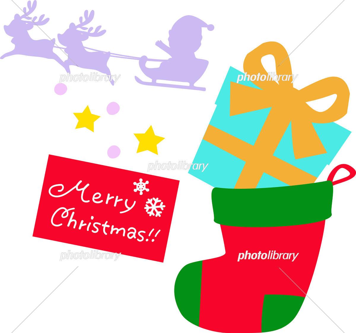 靴下に入ったクリスマスプレゼント イラスト素材 [ 5332499